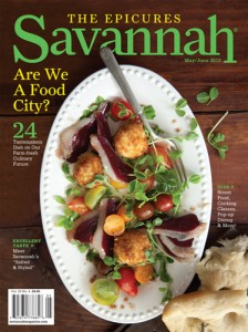Savannah_Magazine_Cover